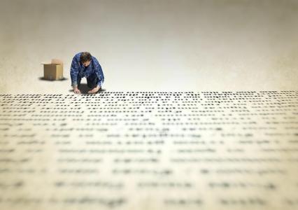 Zdjęcie główne #1059 - Blog o tworzeniu tekstów